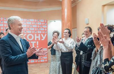 Собянин Геликон опера