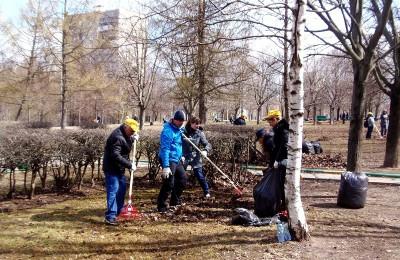 Общегородские субботники состоятся на территории района Чертаново Центральное в апреле