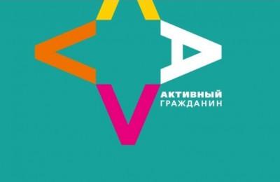 57% москвичей знают о возможности электронного обжалования штрафов МАДИ