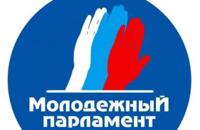 logo_mpko