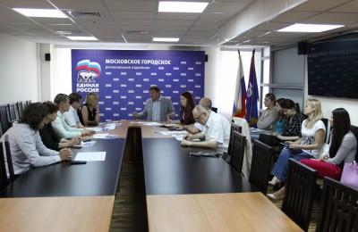 Новые возможности проекта «Безопасная столица» московские единороссы обсудили на заседании круглого стола