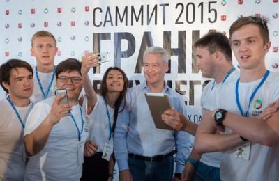 Сергей Собянин встретился с активом молодежных палат столицы на саммите «Грани будущего-2015»