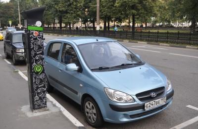 сегодня с помощью приложения можно сообщить о нарушении правил парковки