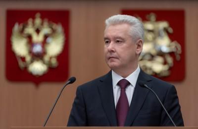 Собянин: В Москве откроют центр занятости для молодёжи