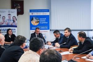В Москве прошел семинар  «Постановка объектов недвижимости на кадастровый учет. Кадастровая оценка»
