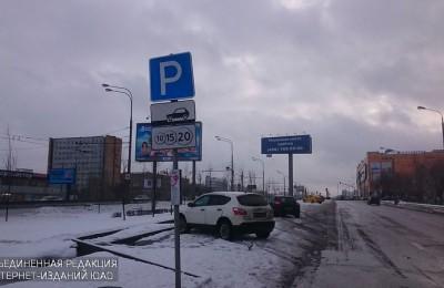 Зона платной парковки в районе