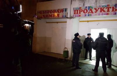 """В ходе рейда """"Безопасной столицы"""" удалось закрыть магазин в районе Гольяново"""
