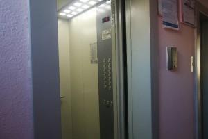 В районе осуществили замену лифтов в двух подъездах