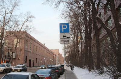 Столичные автомобилисты в праздничные дни февраля смогут бесплатно парковаться на всех улицах