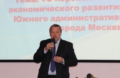Префект Алексей Челышев рассказал о решении актуальных дорожно-транспортных вопросов на территории Южного округа