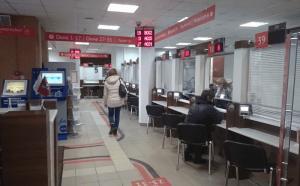 В центре госуслуг района Чертаново Центральное работает бесплатный Wi-Fi