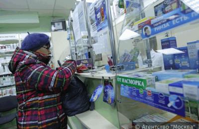 Три аптеки района Чертаново Центральное проводят льготные программы здравоохранения