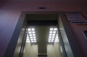 В районе Чертаново Центральное начались работы по замене лифтового оборудования