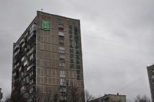 Для жителей района Чертаново Центральное проходят консультации по вопросам капитального ремонта