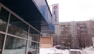 Центр госуслуг района Чертаново Центральное