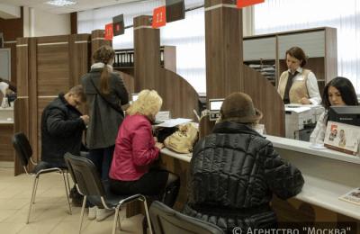 В 10 московских МФЦ открыты информационные центры по программе «Моя улица»