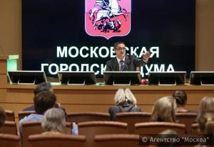 Вопрос расширения льгот на оплату капитального ремонта в ближайшее время обсудят в Мосгордуме