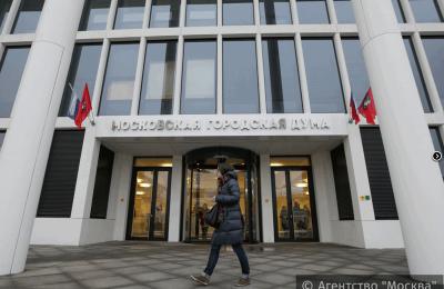Мосгордума приняла закон о дополнительных налоговых льготах для московских соцобъектов
