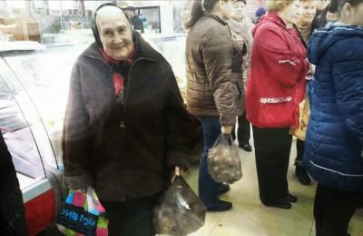 Благотворительная акция для пенсионеров прошла в районе Чертаново Центральное