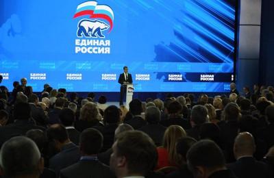 Делегаты форума «Единой России» требуют вернуть полный объем льгот для инвалидов при оплате услуг ЖКХ