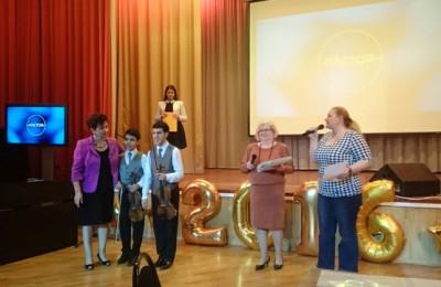 В рамках празднования Дня местного самоуправления в школе №880 прошел творческий концерт учащихся