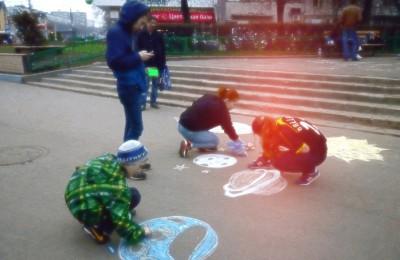 Жители района Чертаново Центральное приняли участие во флешмобе «Рисунок на асфальте»