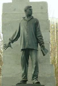 Памятник Мусе Джалилю в Южном округе