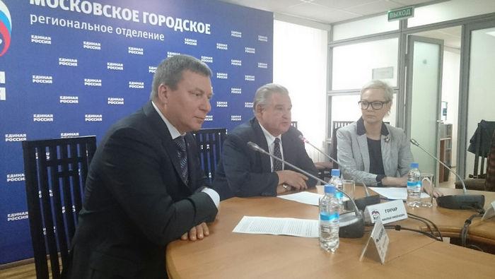 Практически триста претендентов сражаются напраймеризЕР в российской столице