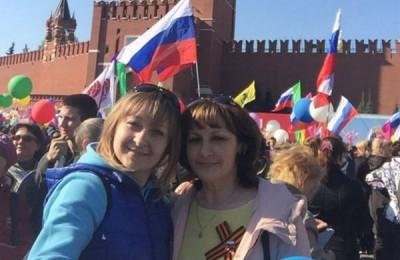 Депутаты муниципального округа Чертаново Центральное Татьяна Грудкина и Инна Фадеева приняли участие в традиционной первомайской демонстрации