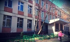 Школа №880 района Чертаново Центральное