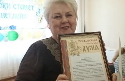 Людмилу Бородину удостоили грамоты за вклад в детское творчество