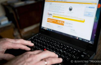 Пенсионеры из ЮАО примут участие во Всероссийском компьютерном чемпионате