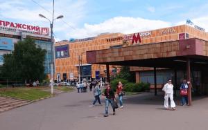 """От """"Пражской"""" скоро будет ходить скоростной трамвай в район Бирюлево Восточное"""