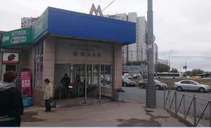 В метро Пражская и Южная скоро можно будет оплатить проезд банковской картой