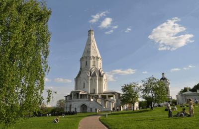 Регистрация брака в «Коломенском» - мечта молодоженов