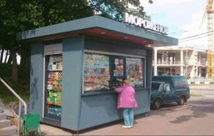 Киоск по продаже мороженого в ЮАО
