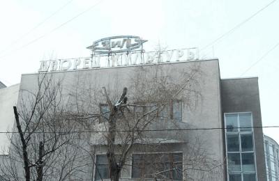 """ДК """"ЗИЛ"""" в ЮАО"""