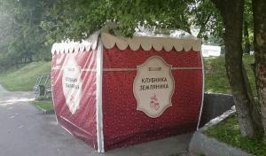 Клубничный киоск в районе Чертаново Центральное