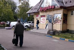 Один из магазинов в районе Чертаново Центральное