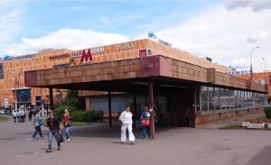 Станция метро «Пражская»