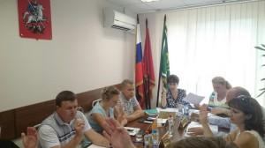 Депутаты муниципального округа