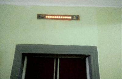 Исправленная индикация направления движения лифта