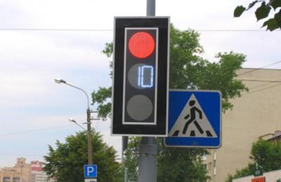 светодиодные-светофоры