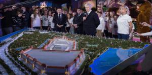 Мэр Москвы Сергей Собянин представляет самый крупный в мире парк развлечений