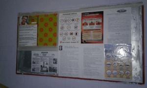 Приведенные в порядок стены подъезда дома 5, корпус 2 на улице Днепропетровской