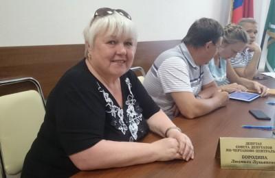 Депутат муниципального округа Чертаново Центральное Людмила Бородина