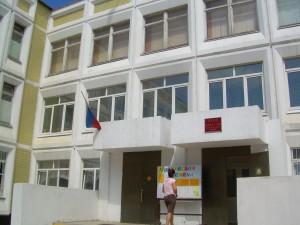 Одна из школ ЮАО