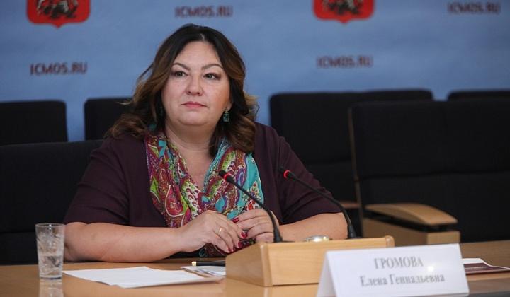 Центры «Мои документы» работают вовсех районах Москвы