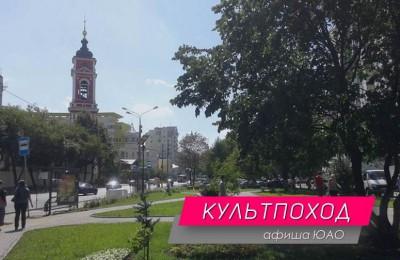 афиша_040816