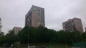 Многоэтажные дома в районе Чертаново  Центральное